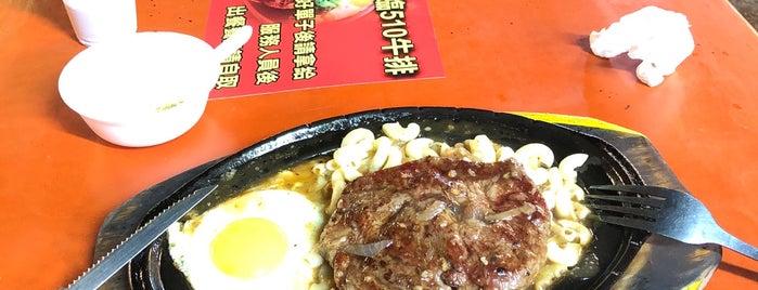 埔里觀光夜市 is one of Taiwan.
