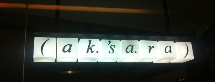 (ak.'sa.ra) is one of Bookworm Badge.