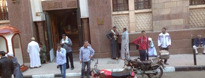 El Luxor Hotel is one of 36 Hours In...Luxor.