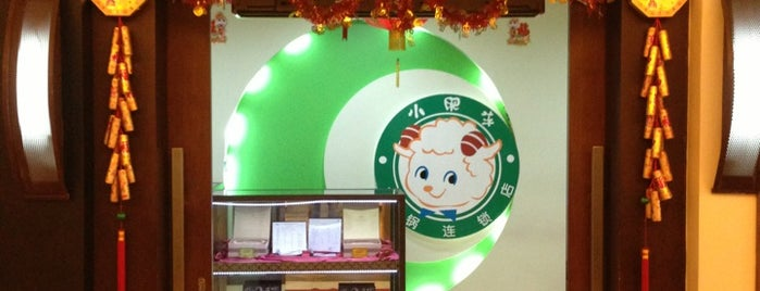 Little Sheep Chinese Shabu-Shabu is one of Mel's comfort food hang outs.