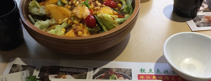 BiaoMei Food Solutions is one of Guangzhou.