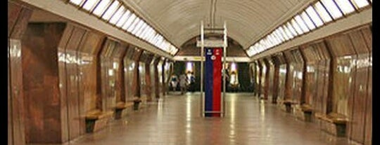 metro Dmitrovskaya is one of Complete list of Moscow subway stations.