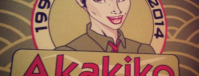 Akakiko is one of Bento.