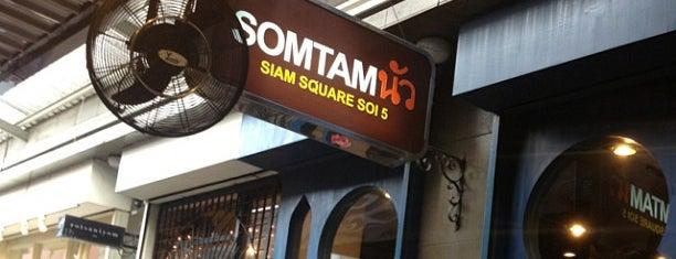 Som Tam Nua is one of Bangkok, Thailand.