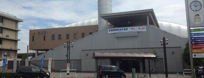稲沢駅 is one of よく行くところ.
