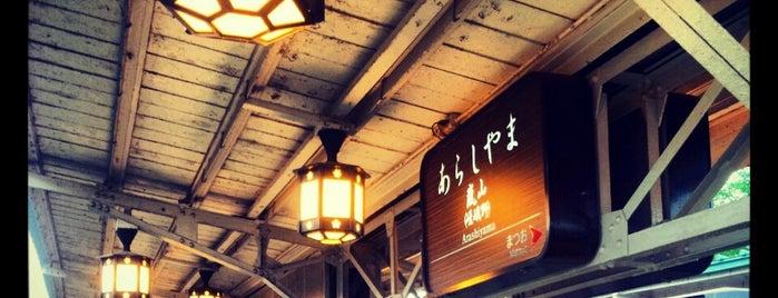 Hankyu Arashiyama Station (HK98) is one of 阪急京都本線・千里線・嵐山線の駅.