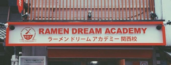 ラーメンドリームアカデミー is one of さっしーのお気に入り.