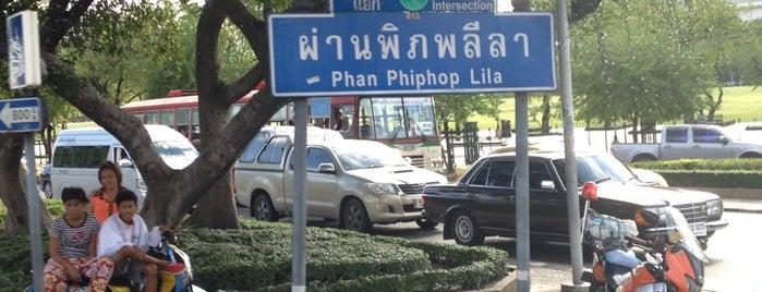 Phan Phiphop Lila Bridge is one of В дорогу 3.