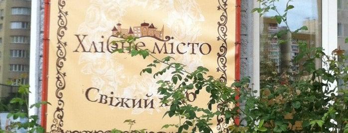 Хлібне місто is one of Кофейни.