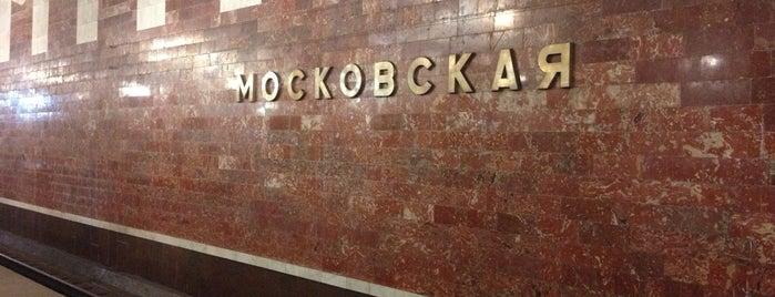 Metro Moskovskaya is one of Что посмотреть в Нижнем Новгороде.