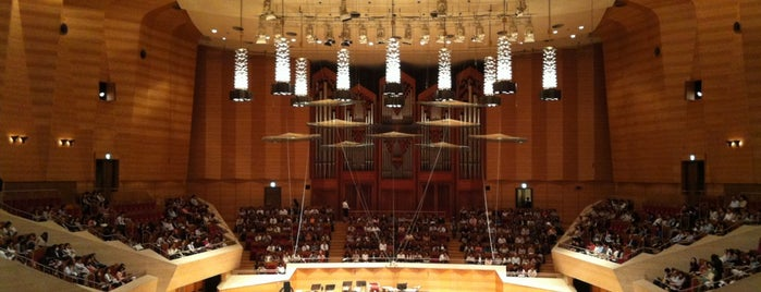 Suntory Hall is one of Tokyo City Guide.
