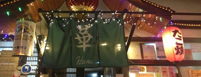 Hana Japanese Restaurant is one of Foodtrip.