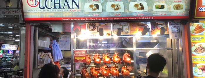 Hong Kong Soya Sauce Chicken Rice & Noodle is one of Bucket List ☺.