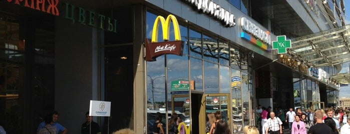 McDonald's is one of My places.