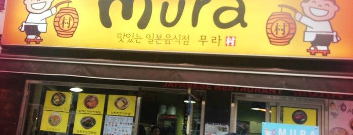 Mura is one of Gourmet.