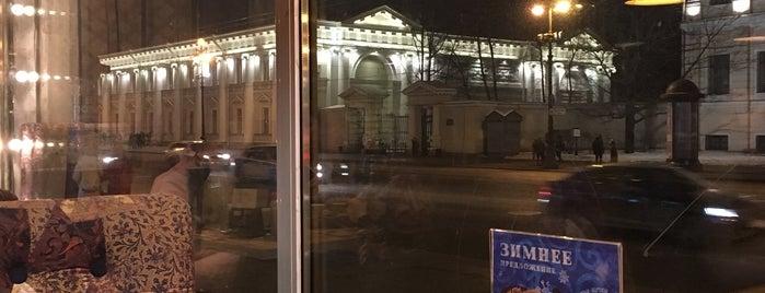 Иван & Марья is one of Explore St.Petersburg.
