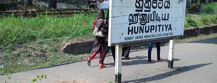 Hunupitiya Railway Station is one of Railway Stations In Sri Lanka.