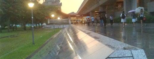 Lakeside MRT Station (EW26) is one of Mrt.