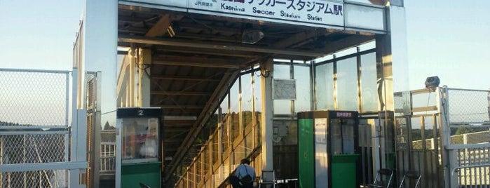 Kashima-Soccer Stadium Station is one of 東京近郊区間主要駅.