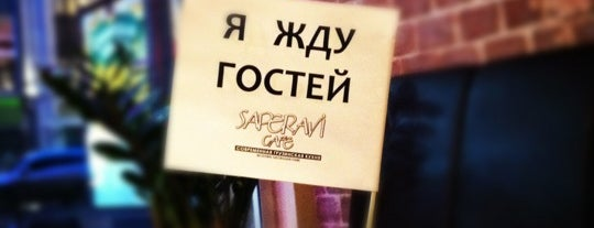 Saperavi is one of Moscow Check-in and Newbie Special.