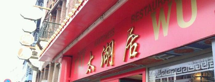 Tai Wu is one of Rotterdam.