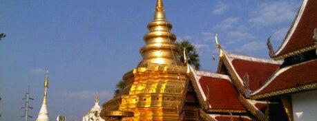 Wat Phra That Sri Chom Thong is one of Guide to the best spots Chiang Mai|เที่ยวเชียงใหม่.