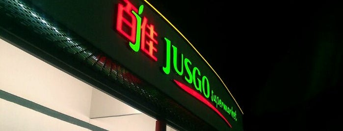 JusGo Supermarket is one of Filipino Groceries in Houston.
