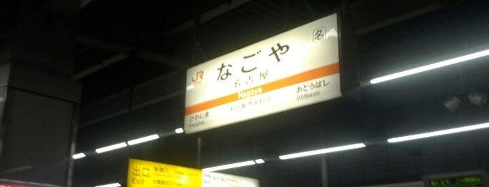 名古屋駅 is one of ノマドスポット in 名古屋.