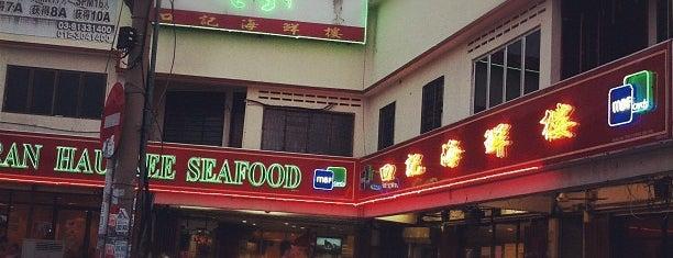 Restoran Hau Kee Seafood (口记海鲜楼) is one of mylist.