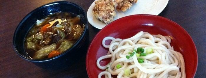 Sanuki Udon is one of KL Cheap Eats.
