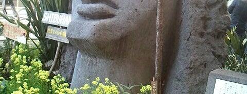 Smoking Area - Moyai Statue is one of 喫煙所.