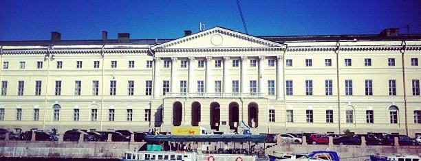 Российская национальная библиотека is one of Ночь музеев 2017 / ArtNight '17.