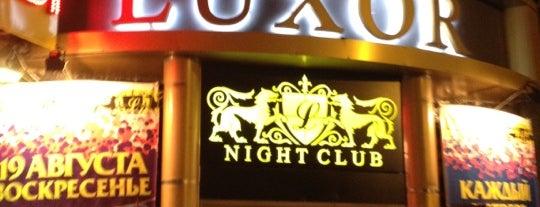Luxor Night Club is one of Клубы.