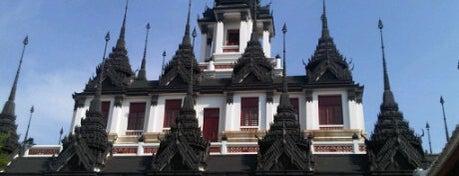 Wat Ratchanatdaram is one of Visit: FindYourWayInBangkok.