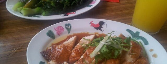 Wee Nam Kee Hainanese Chicken Rice Restaurant is one of Good Food Places: Hawker Food (Part I)!.