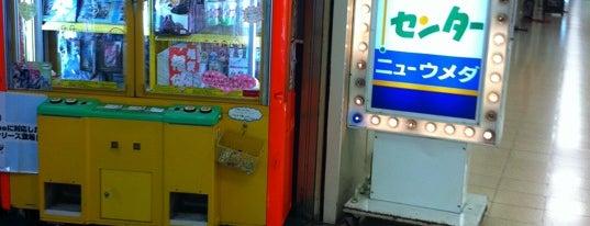 関西のゲームセンター