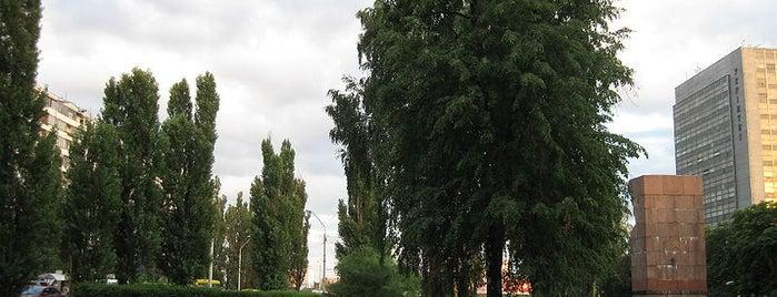 Либідська площа is one of Площади города Киева.