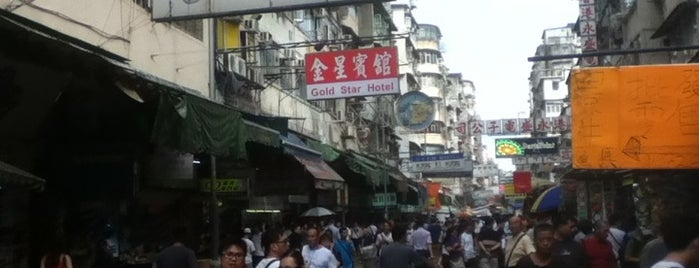 Apliu Street is one of wynlim's HK must-dos.
