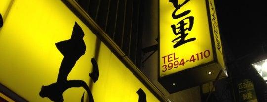 お志ど里 is one of Japanese Restaurants.
