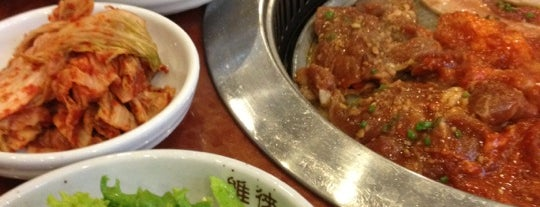 You Rea Guan is one of Top picks for Japanese and Korea Restaurants.