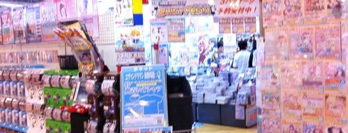 Gamers is one of Fukuoka.