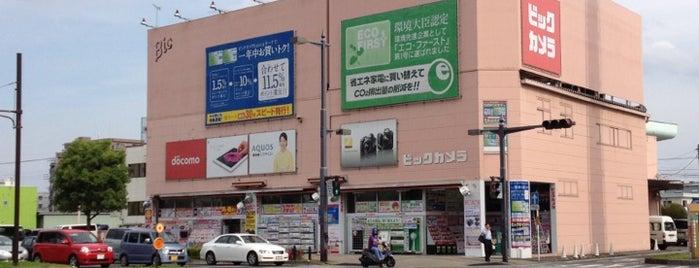 ビックカメラ 高崎東口店 is one of ビックカメラ BIC CAMERA.