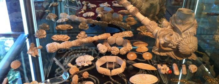 Lületaşı Müzesi is one of gezginkizin listesi.