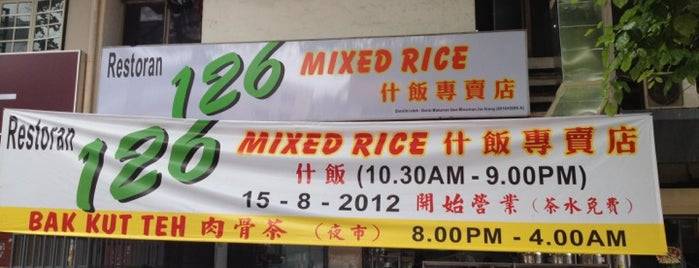 Restoran 126 Mixed Rice is one of enday.
