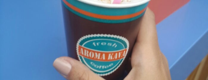 AROMA KAVA is one of Kyiv, I'm back!.