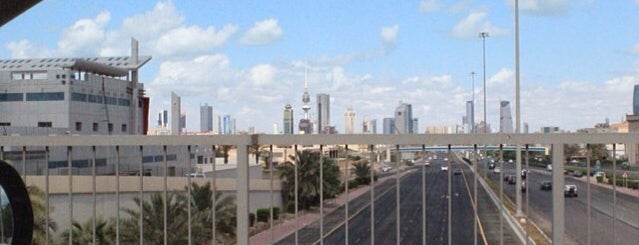 Kuwait City is one of World Capitals.