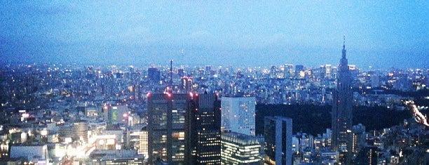 36 Hours In...Tokyo
