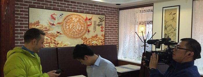 Чуань Сян is one of китайская кухня / chinese cuisine.
