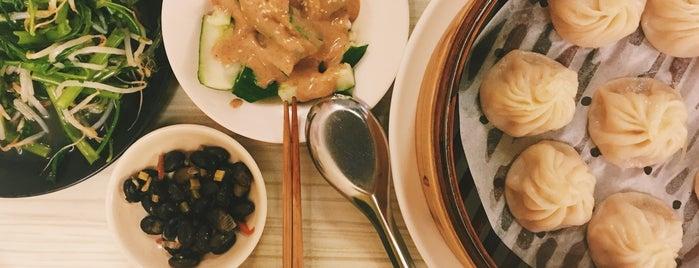 八廚小籠湯包、脆皮鍋貼 is one of 住新店 Xindian Living.