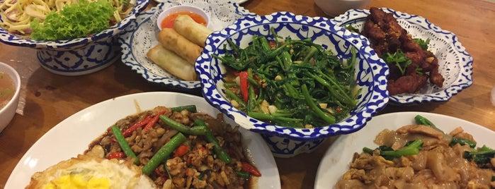 Nakhon Kitchen is one of Micheenli Guide: Around Holland Village, Singapore.